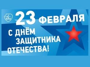 Поздравление с Днём России! | Арбитражный суд города Москвы | 225x300