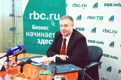 Итоги пресс-конференции Геращенко А.Н. для РБК