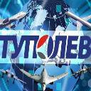 ПАО «Туполев» иМАИ проводят Олимпиаду для школьников