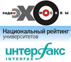 Интерфакс и радиостанция эхо москвы